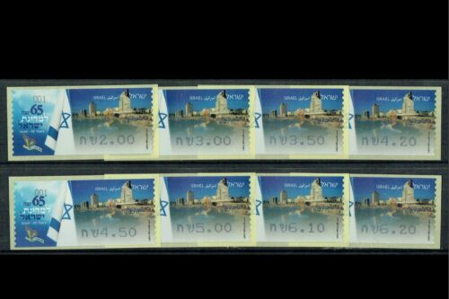 SALE!! Israel ATM 2013 65th anniv. of the State of Israel Complete Set 8 Values