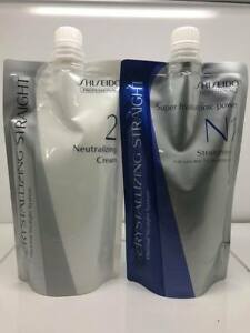 Shiseido Straightening Cream Set N1 + 2 SET Natural Hair 400g - Salon - Barber
