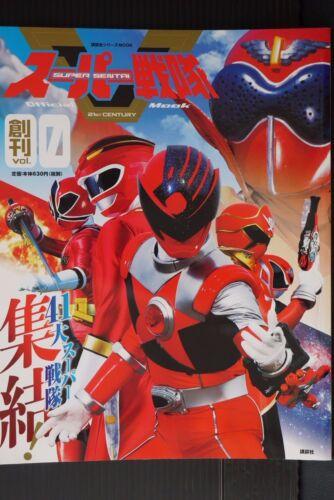 Book Super Sentai Official Mook 21 Century vol.0 JAPAN Super Sentai Series