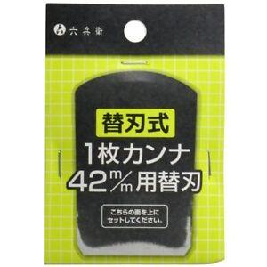 Japonais Kanna Plan Lame De Rechange Pour Rokube Kanna 42mm Menuisier Speedy Jp