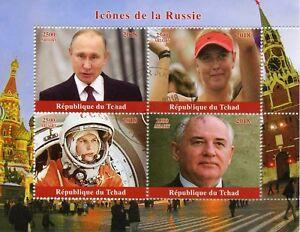 Chad-2018-CTO-icone-della-Russia-Putin-Sharapova-Gagarin-GORBACIOV-4v-M-S-FRANCOBOLLI