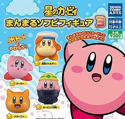 Kirby figure Mascot Mogumogu Picnic All 5 Sets Capsule Toy Gashapon F//S Japan