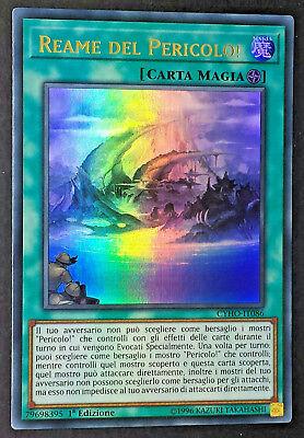 Occasion card yu gi oh lust amorphage shvi-fr025 1ère edition