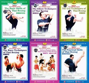 Muay-Thai-Boxing-Series-Complete-Set-by-Wu-Bing-6DVDs
