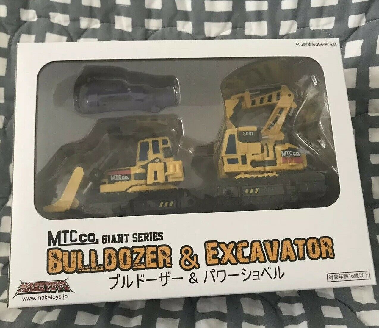 Transformers 3rd Fiesta hacer juguetes Excavadora Bulldozer giallo G1 máquina pistolas Devastator WFC