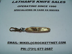 Ambassador Colonial Knife Co 1951 1990 Small Key Chain