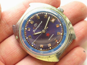 Seltene-Sowjetische-Wostok-Military-Watch-Nice-Blue-Dial-Zakaz-MO-USSR-Red-Star