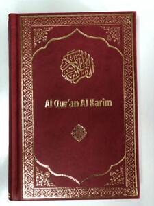 Al Quran Al Kerim ( Koran Übersetzung ) auf Deutsch Ibn Rassoul Kuran Almanca