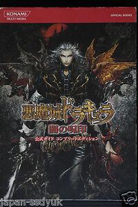 JAPAN Castlevania Curse of Darkness Manga #2 Konami Book