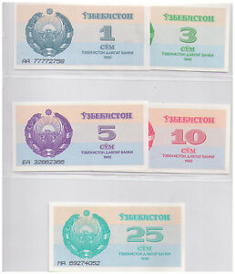 1992-Uzbekistan-Set-of-Banknotes-Uncirculated
