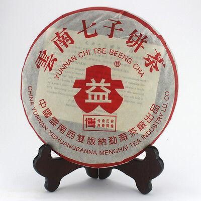 Yunnan Puer Tea 2005 Menghai Da Yi 7572 Ripe Pu-erh Tea Cake 357g P277