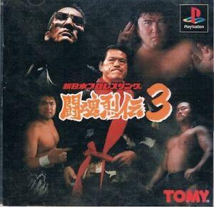 USED-PS1-New-Japan-Pro-Wrestling-Fighting-Spirit-Retsuden-3-78189-JAPAN-IMPORT