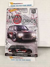 #5  '71 Datsun 510 Wagon * Japan Historics * Car Culture Hot Wheels * J12