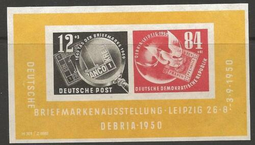 GERMANY SGMSE29a 1950 GERMAN STAMP EXHIBITION MNH