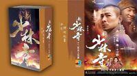 Dragon 1/6 Scale 12 Shaolin Jing Kong Action Figure 73162