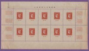 FRANCE-BLOC-FEUILLET-5-034-CENTENAIRE-TIMBRE-CITEX-1949-PARIS-034-NEUF-xx-TTB-R377