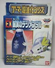 Rare Japanese Bandai Digimon Armor Digivolving Submarimon Action Figure