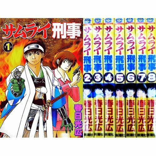 Manga Samurai Deka VOL.1-8 Comics Complete Set Japan Comic F//S