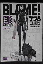 JAPAN Tsutomu Nihei manga: New Edition Blame! vol.3