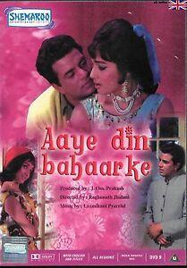 AAYE-DIN-BAHAAR-KE-ORIGINAL-BOLLYWOOD-DVD