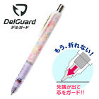 NEW Sanrio Little Twin Stars 0.5mm Mechanical pencil [DelGuard] Made in Japan