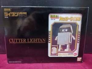 Bandai-Chogokin-Cutter-Lightan-diecast-robot-RARE-MISB