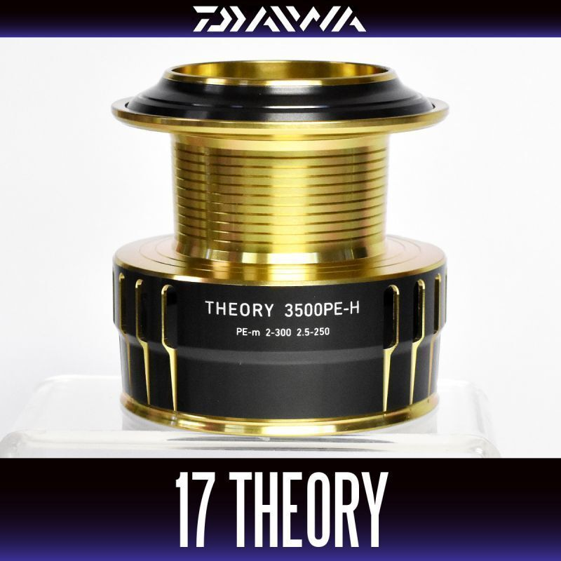DAIWA Genuine THEORY 17 THEORY Genuine 3500PE-H Original Spare Spool 59e5ca
