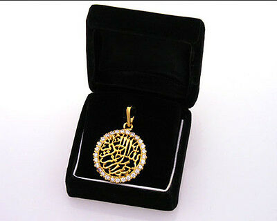 Pendant: Bismillah - Gold Plated -Islamic Gift/Jewelry -Mothers Day