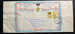 1960-Kuala-Trengganu-Malaya-First-Day-Cover-FDC-HH-The-sultan-Of-Johore