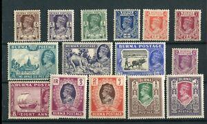 Burma-KGVI-1946-Civil-Administration-set-of-15-SG51-63-MLH