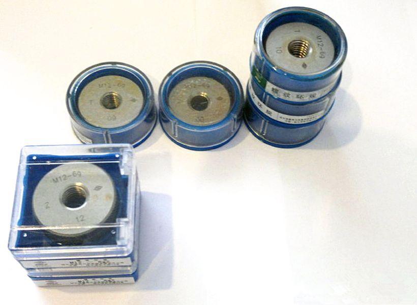 BSPP G 1 8   G 2  Pipe Ring Thread Gage Gauge Select Größe