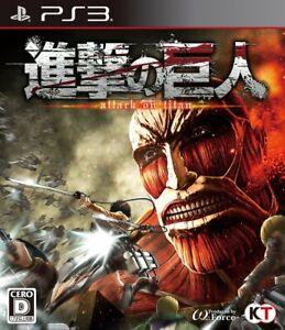 Attack on Titan Shingeki no Kyojin PS3 Koei Tecmo Sony PlayStation 3 From Japan