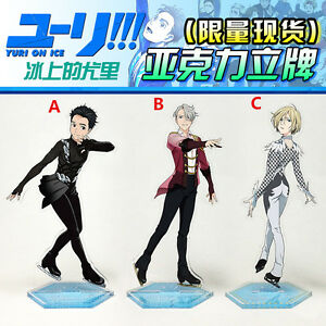 Image Is Loading Anime YURI On ICE Victor Nikiforov Figure Acrylic