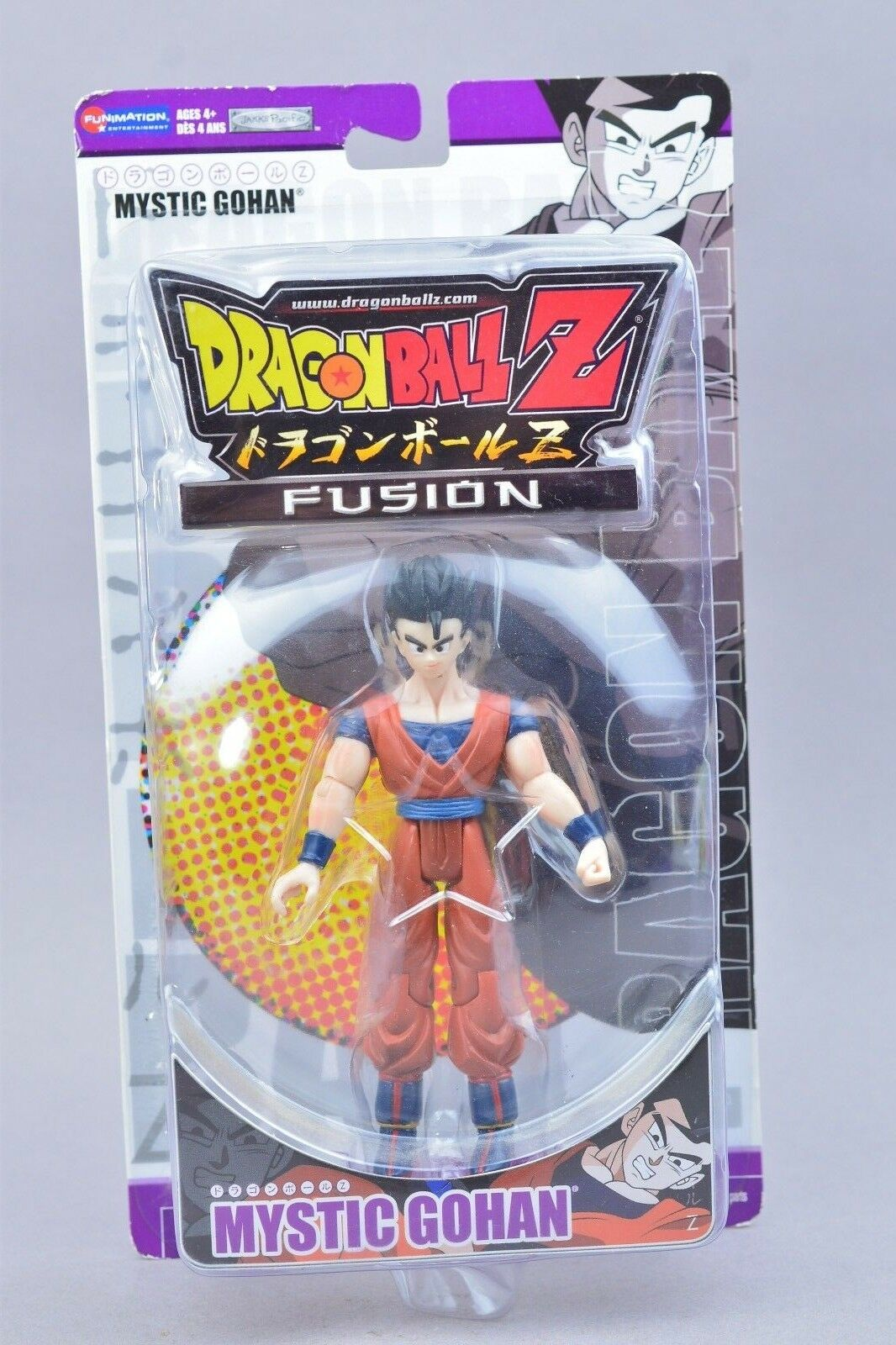 Dragon Ball Z - Fusion Mystic Gohan Jakks Pacific DBZ MOSC