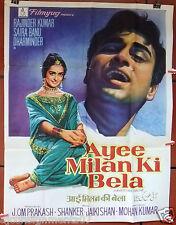 Ayee Milan Ki Bela {Rajendar Kuma} B Hindi Bollywood Original Movie Poster 1960s
