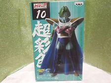 NEW Dragon Ball High Spec Coloring HSCF 10 Zarbon Figure Mega Rare