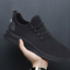 2019-Fashion-Men-039-s-Casual-Breathable-Sneakers-Running-Shoe-Sports-Athletic-Shoes thumbnail 9