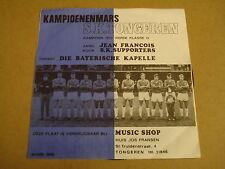 VOETBAL FOOTBALL 45T SINGLE / S.K. TONGEREN