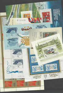 1996-Russia-Mini-Sheet-Souv-Sheet-amp-Stamps-Mint-NH-15-Mini-5-Souv-65-stamp
