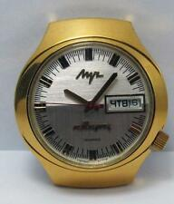 USSR watch Luch electro mechanical with jewels goldplated poljot