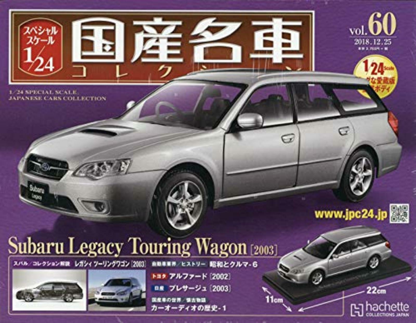 Hachette Subaru Legacy Touring Wagen (2003) 1 24 Modelauto Cars 60 F S Neu
