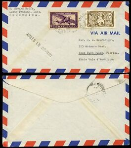 FRENCH-INDOCHINA-1948-LAOS-AIRMAIL-to-FLORIDA-APRES-DEPART-LUANG-PRABANG-via-HK