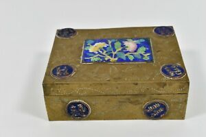 Antique-Chinese-Etched-Brass-Cloisonne-Jewelry-Trinket-Box-Asian-Art-Hinged-Lid