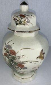 VINTAGE OTAGIRI GINGER JAR VASE WITH LID JAPAN FLOWERS & BIRD