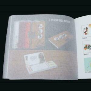 100X-Uben-Transparent-Kalligraphie-Kopierpapier-Anfaenger-Schreibheft-Praxis-C6M2