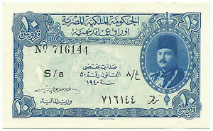 Egypt-Egyptian-Currency-10-Piasters-1940-P168a-King-Farouk-Prefix-S-aUNC-Mohamed