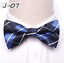 20-style-Men-Formal-Gentleman-bow-tie-butterfly-cravat-male-marriage-bow-ties thumbnail 13
