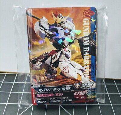 Gundam Try Age Tryage Random Lot of 32 Cards