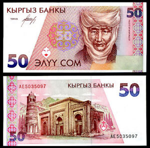 KYRGYZSTAN-50-SOM-ND-1994-P-11-UNC