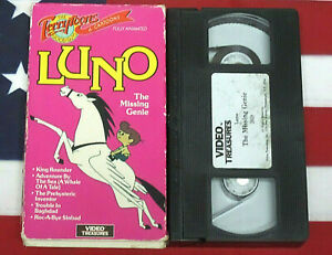 Luno-The-Missing-Genie-VHS-1963-Terrytoons-Cartoon-Animated-RARE